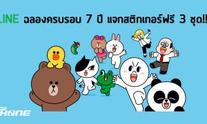 Line 7th Anniversay Stickers (8)