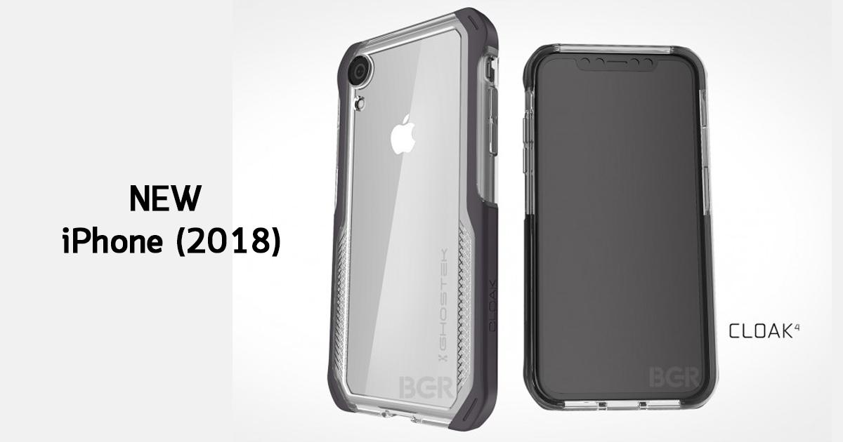 New iPhone 2018 ไอโฟนรุ่นใหม่