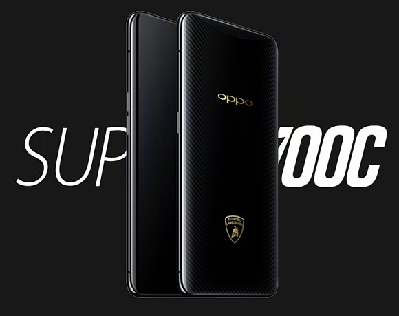Oppo Find X Automobili Lamborghini Edition with Super VOOC