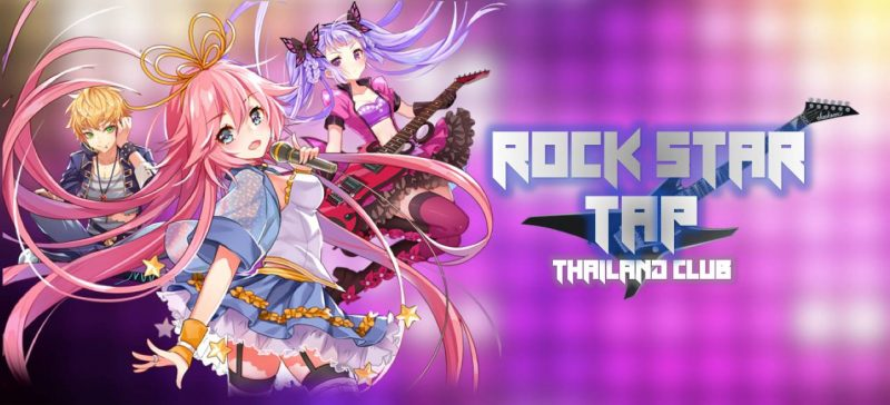 Rockstar Tap Thailand Club