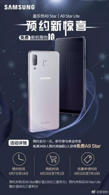 Samsung Galaxy A9 Star and Galaxy A9 Star Lite Teaser Poster - 2