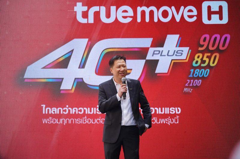 TRUEMOVE H New Presenter - 1