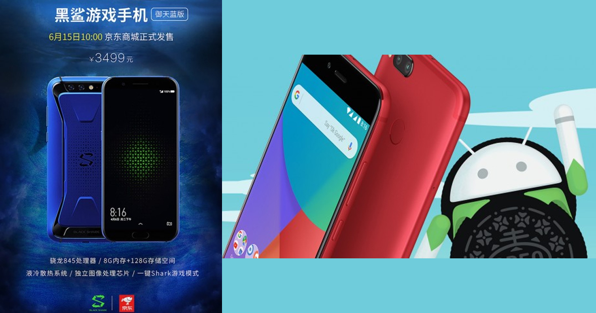 Xiaomi Mi A1 and Blue Black Shark