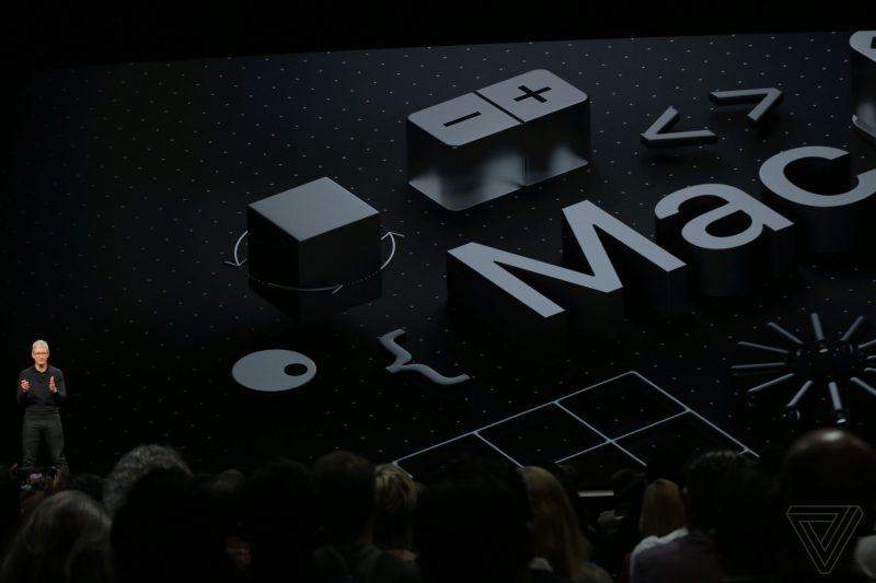 apple_WWDC_2018 macOs