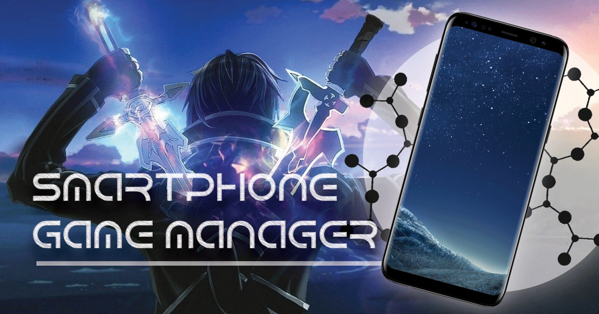 Smartphone game manager