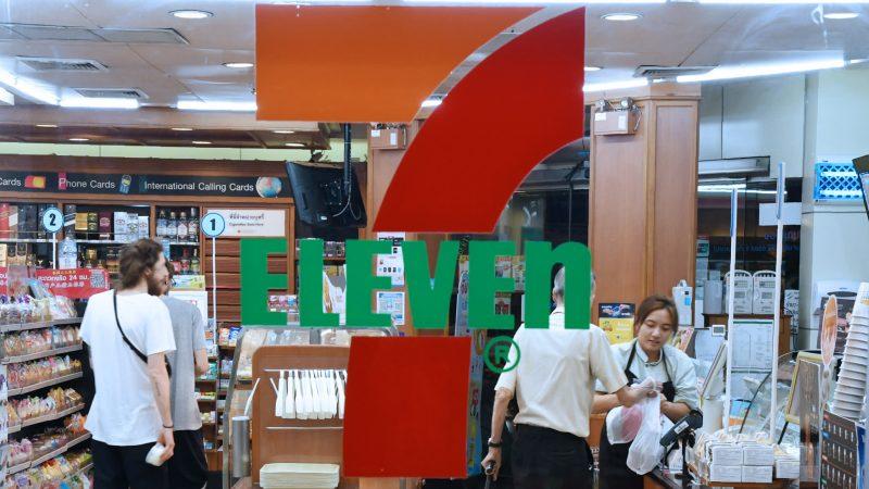 7-Eleven เมืองไทยเตรียมให้บริการธุรกรรมทางธนาคาร