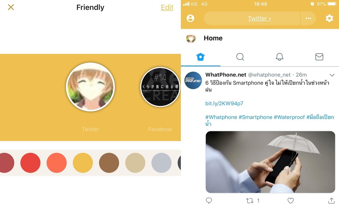 Friendly App
