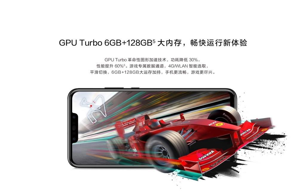 GPU Turbo Huawei Nova 3