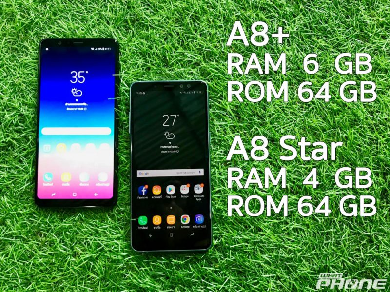Samsung Galaxy A8 Plus และ Samsung Galaxy A8 Star