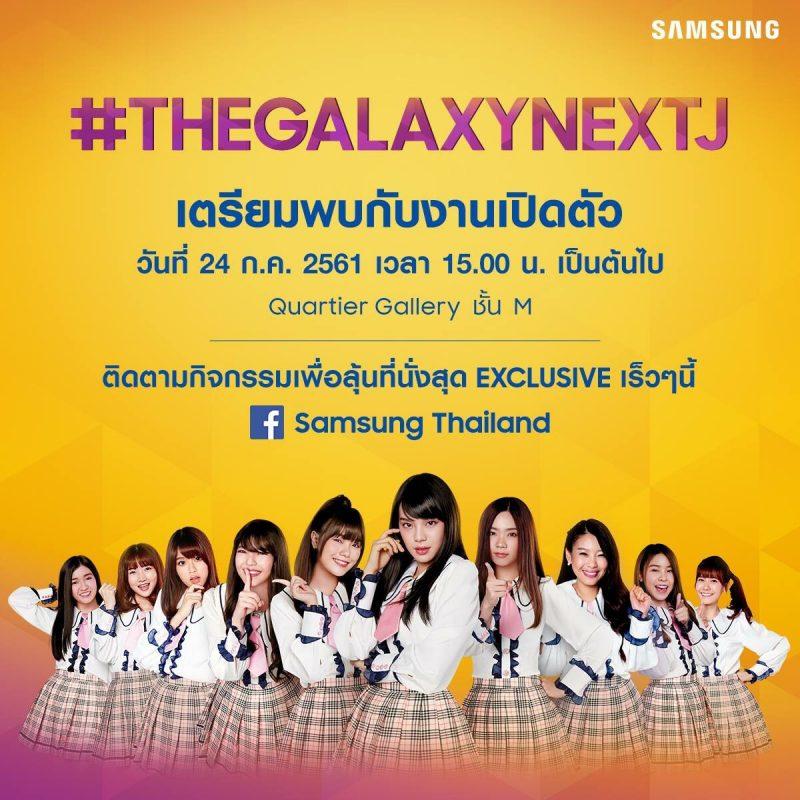 Galaxy J8 X BNK48