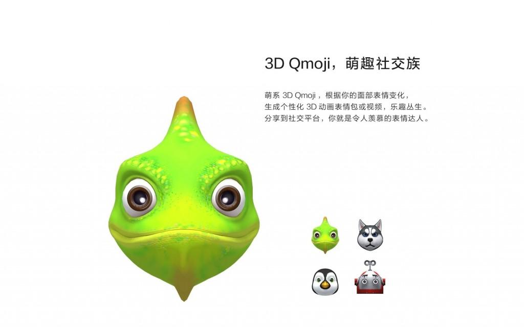 Huawei Nova 3 with 3D Qmoji