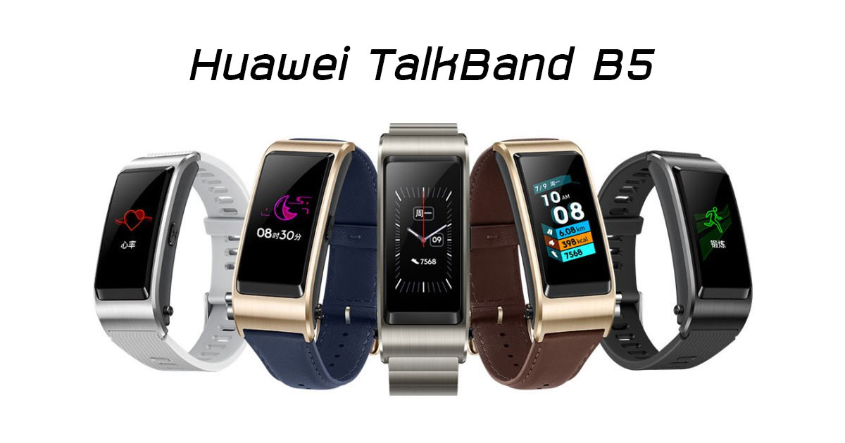 Huawei Talk Band B5