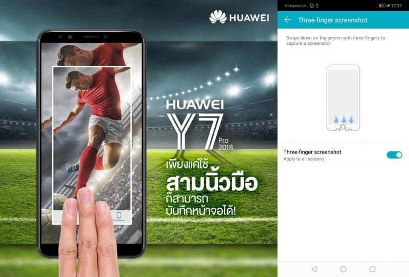 Huawei Screenshot Capture