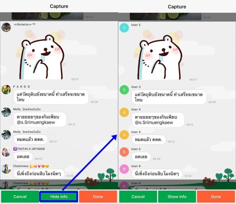 LINE Capture - Screenshot