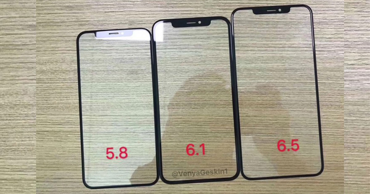 New iPhone 2018 iPhone Glass Panel leak