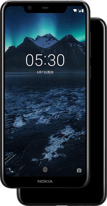 Nokia X5 Night Black