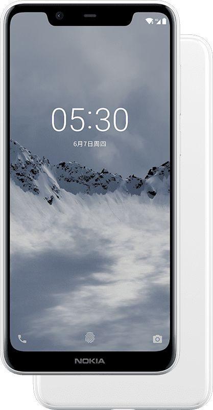 Nokia X5 Glacier White