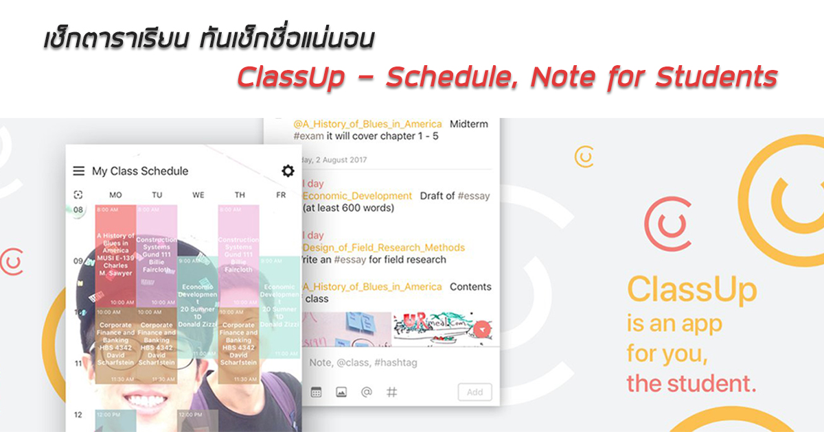ClassUp – Schedule, Note for Students