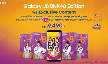 Samsung J8 BNK48 Exclusive Box