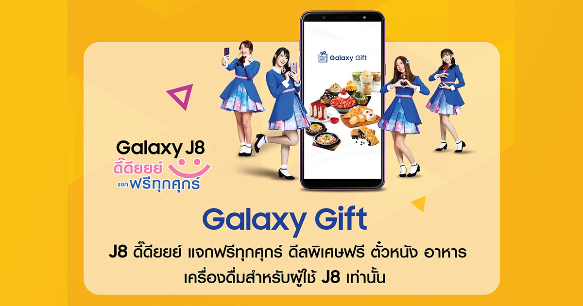 Samsung Galaxy J8 x BNK48 x Galaxy Gift