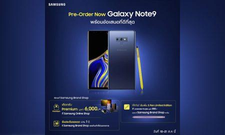 Samsung Galaxy Note 9 Pre Order Head