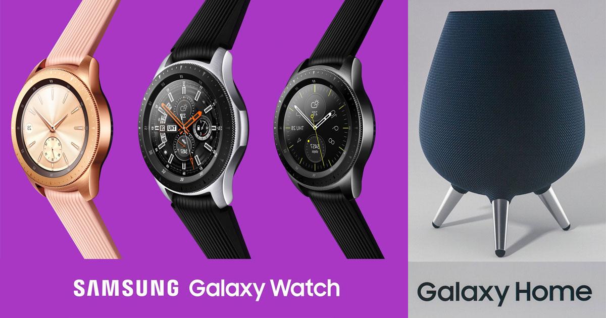 Samsung Galaxy Watch and Galaxy Home