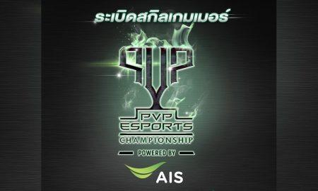 Thailand PVP E-Sports Championship Powered by AIS