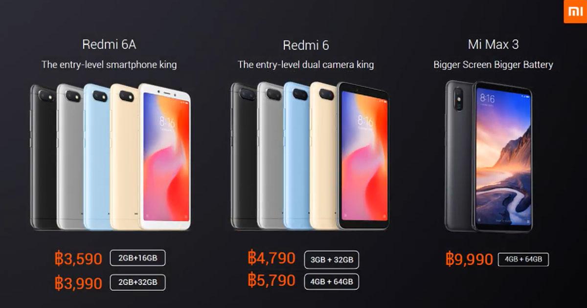 Xiaomi Mi Max 3 Redmi 6 Redmi 6A ราคา