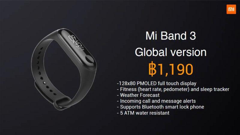 Xiaomi Mi band 3 ราคา