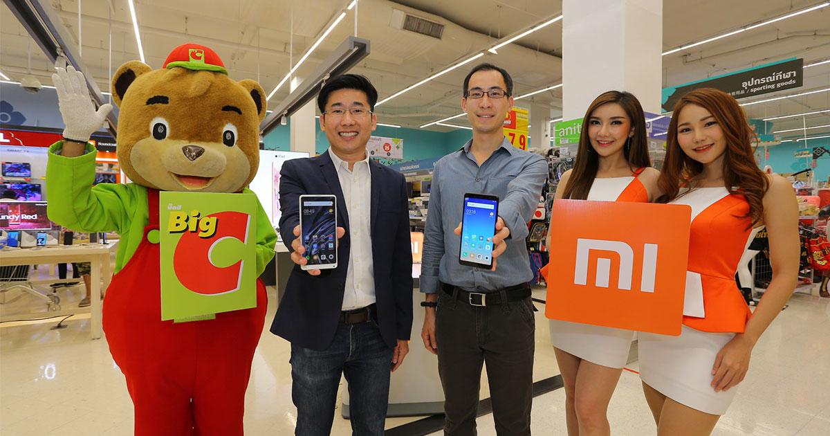 Xiaomi redmi Note 5 Big C