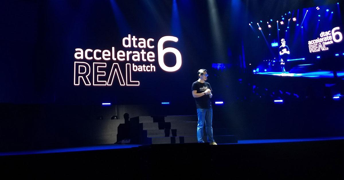 dtac accelerate batch 6