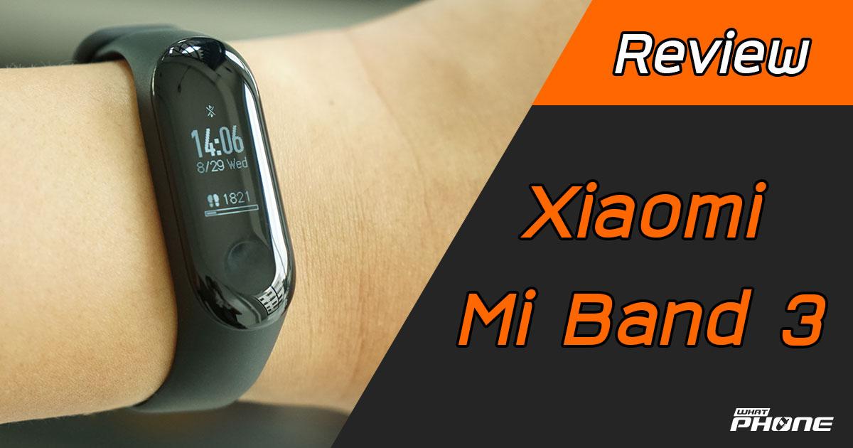 Xiaomi mi band 3 รีวิว