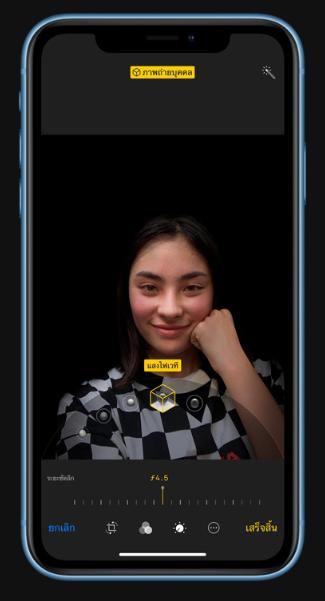 กล้อง iPhone Xr