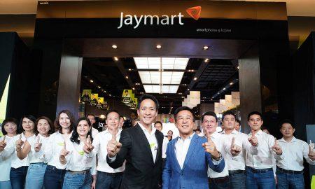 AIS ร่วมมือกับ Jaymart มอบประสบการณ์ดิจิทัล เจาะลึกลูกค้าทั่วประเทศ