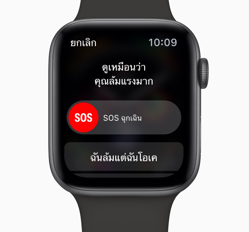 Apple Watch Series 4 SOS (2)