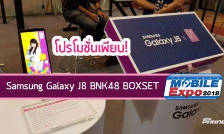 Galaxay J8 x BNK48 TME 2018 Showcase