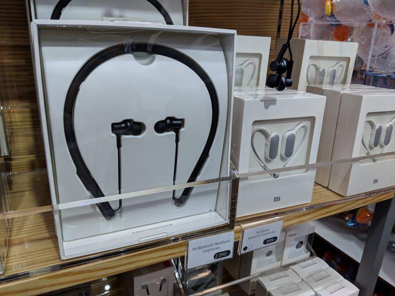 Bluetooth Headphone in TME 2018 SEP