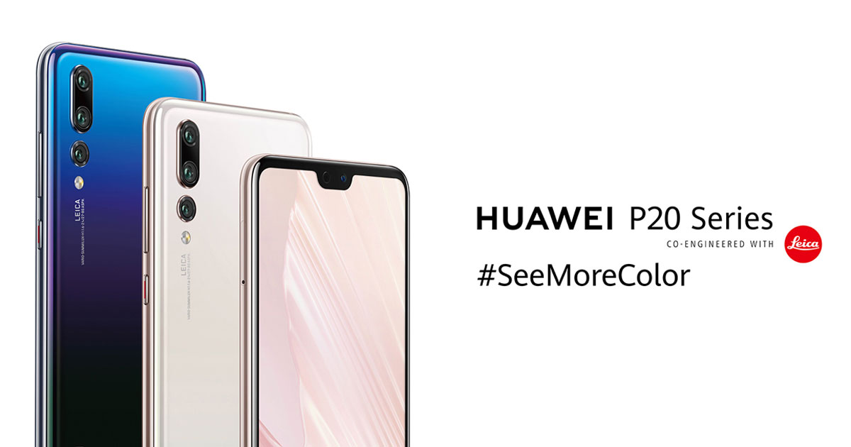 Huawei P20 Series New Colors