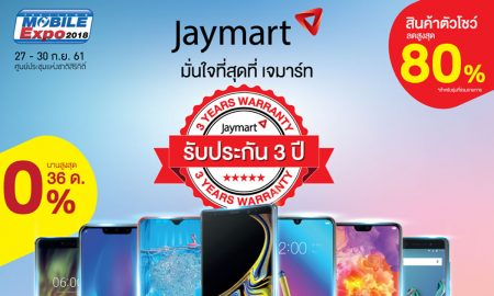 JayMart TME 2018 SEP promotion