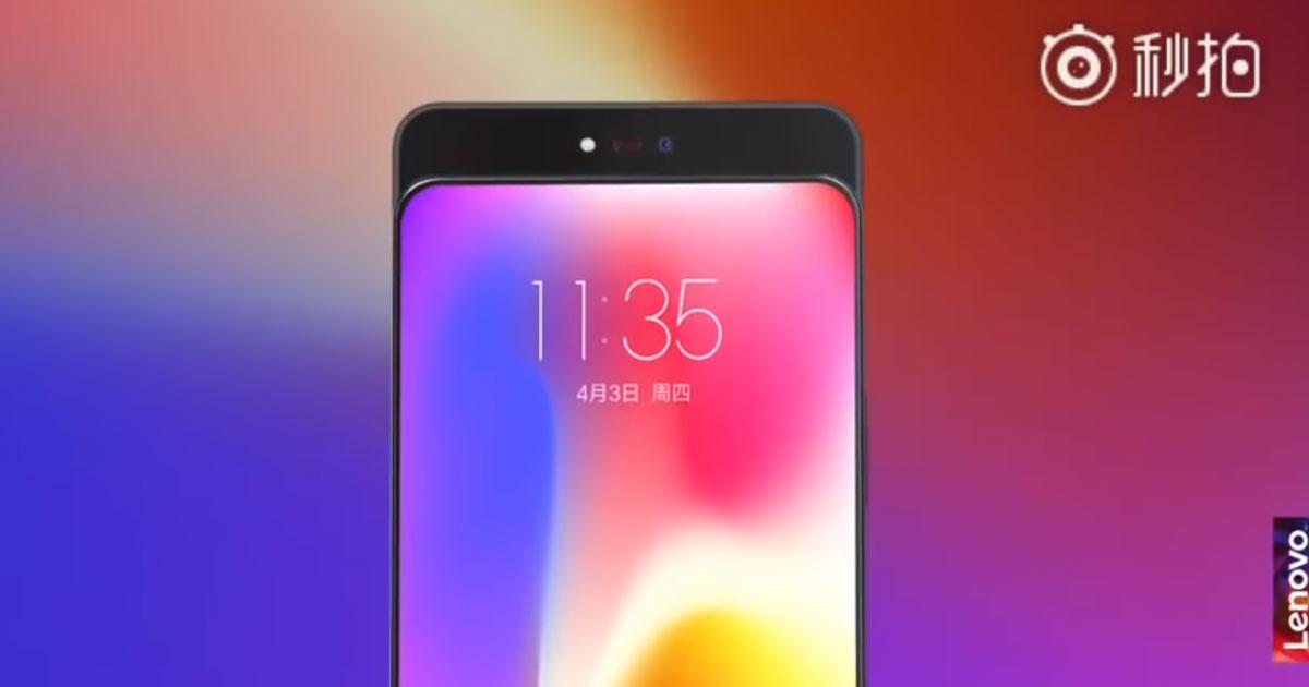 Lenovo Concept Smartphone 2019