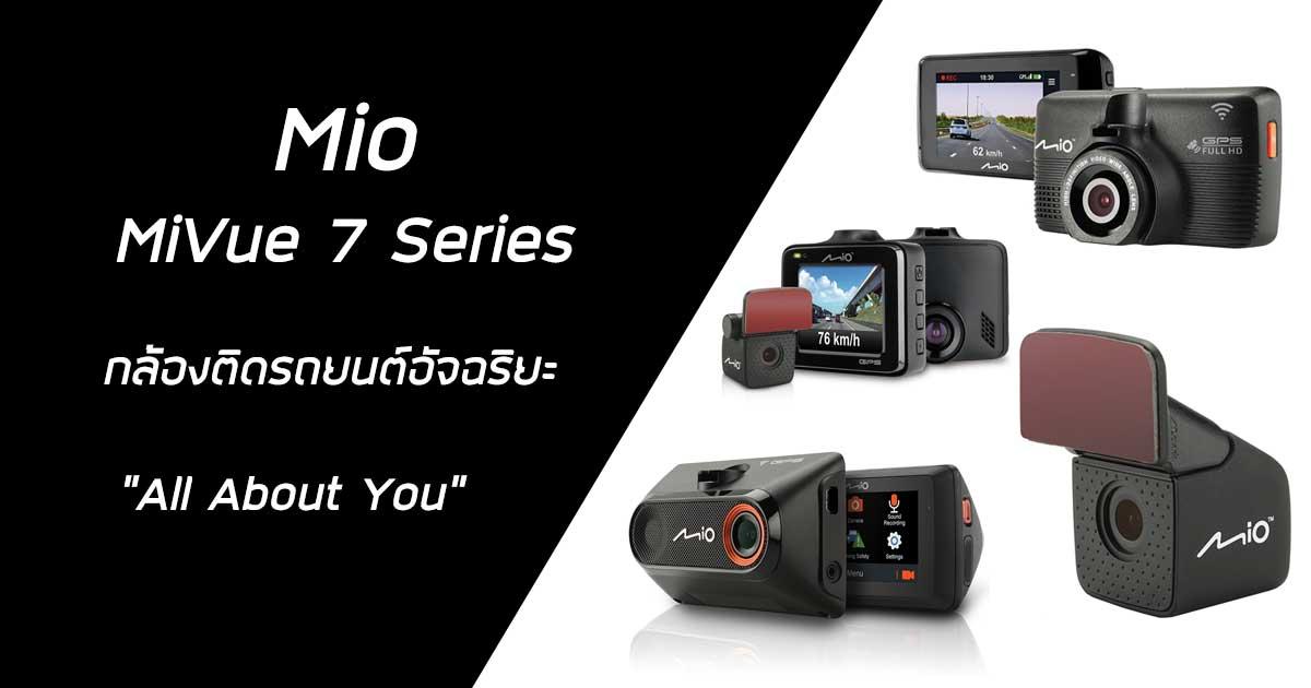 Mio MiVue 7 Series