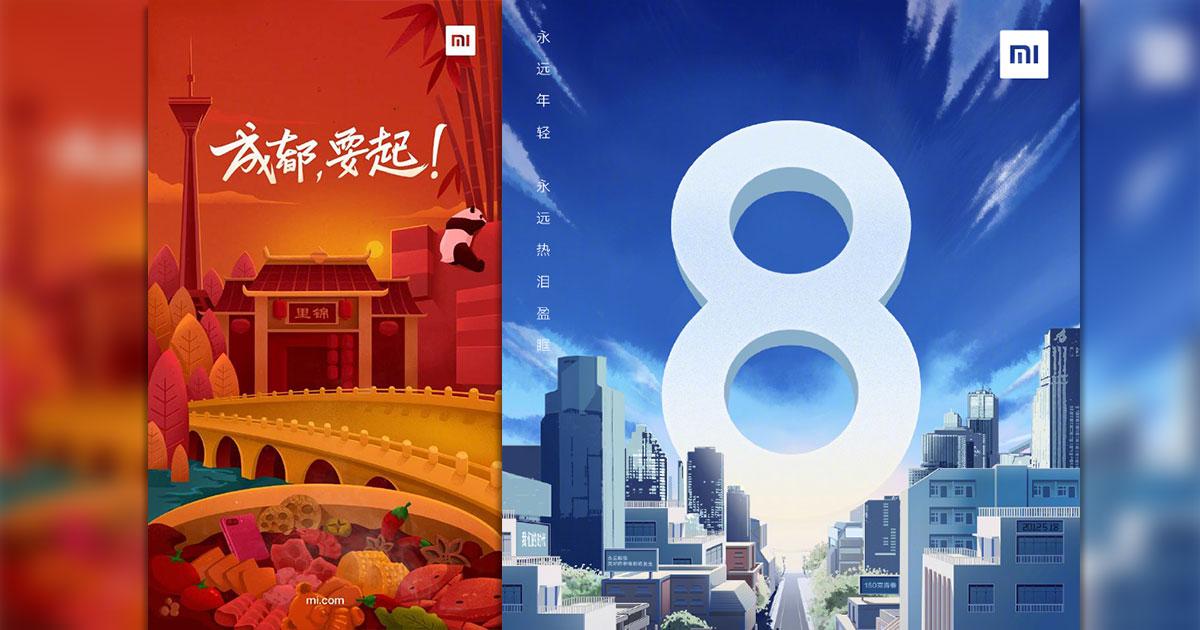 New Xiaomi Mi 8