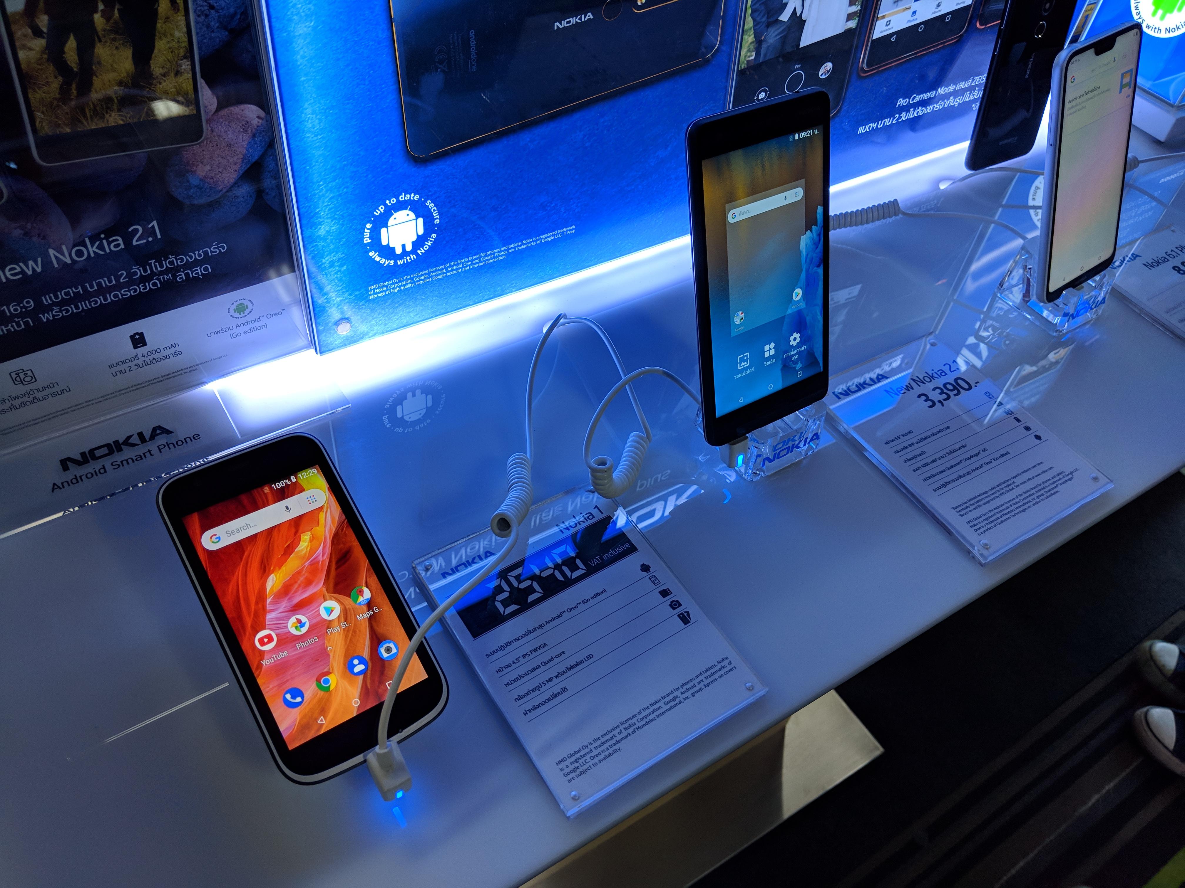 Nokia Promotion in TME 2018 SEP (1)