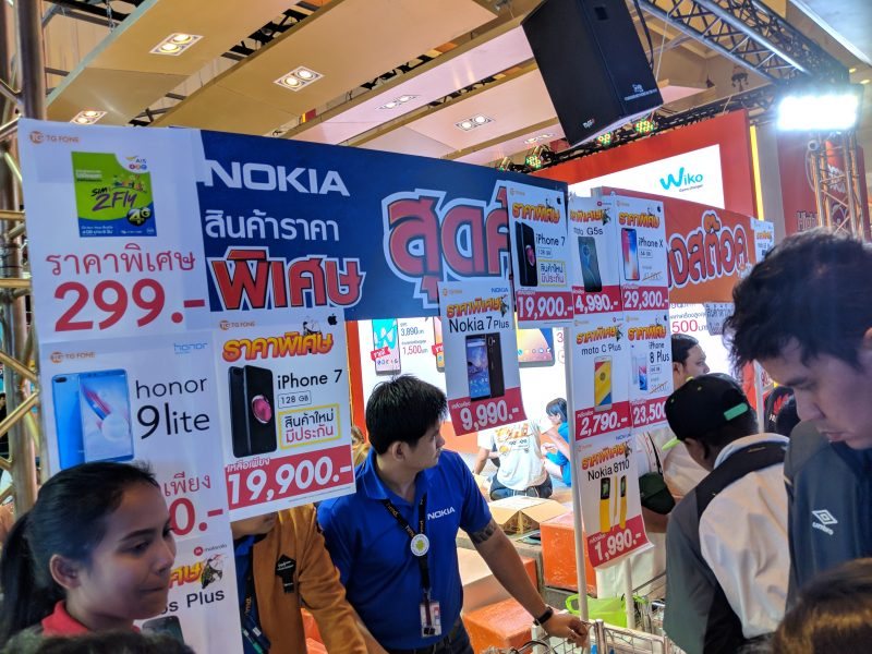 Nokia Promotion in TME 2018 SEP โปรโมชั่น Nokia
