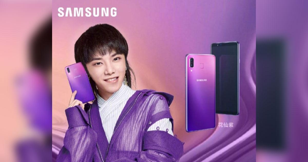 samsung Galaxy A9 Star New Colour