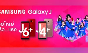 Samsung Galaxy J4+ and Galaxy J6+