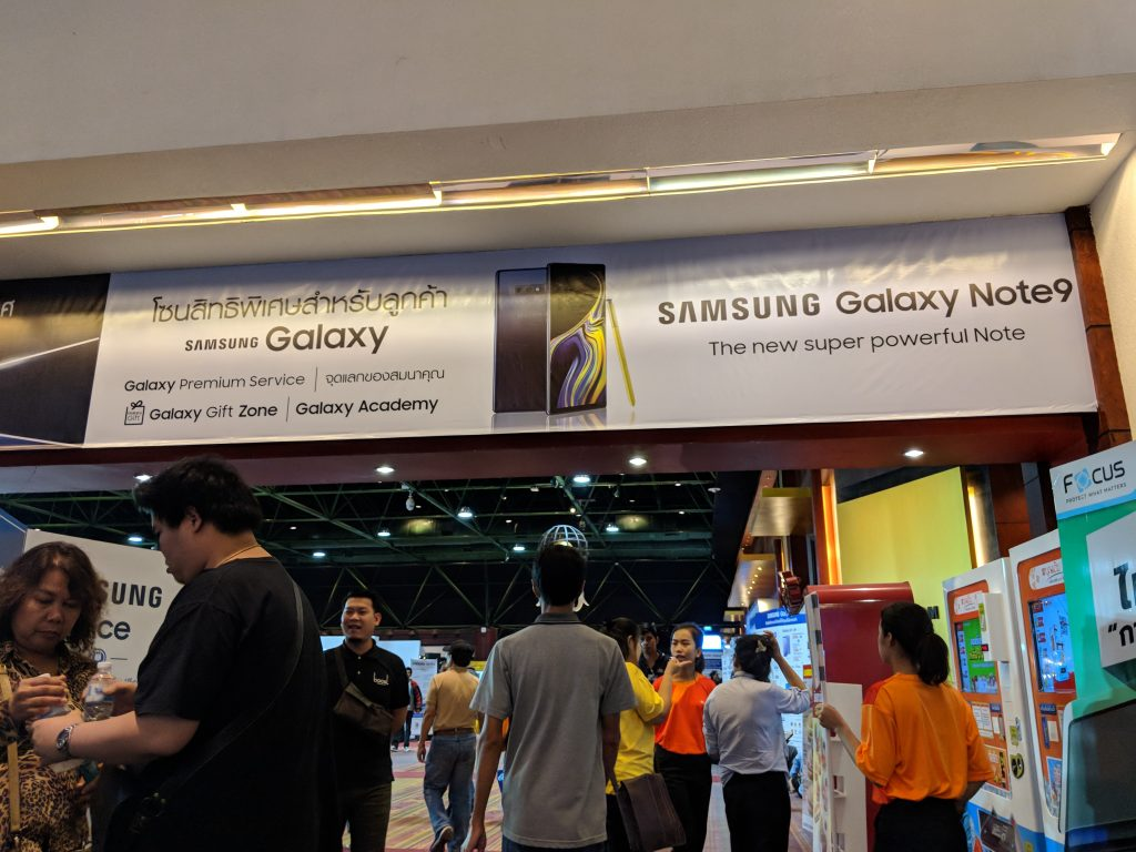 Samsung Galaxy Note 9 Promotion TME 2018 SEP