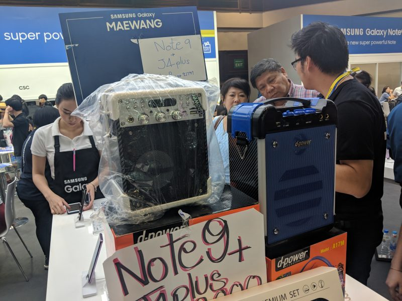 Samsung Galaxy S9 S9 Plus Pro TME 2018 SEP