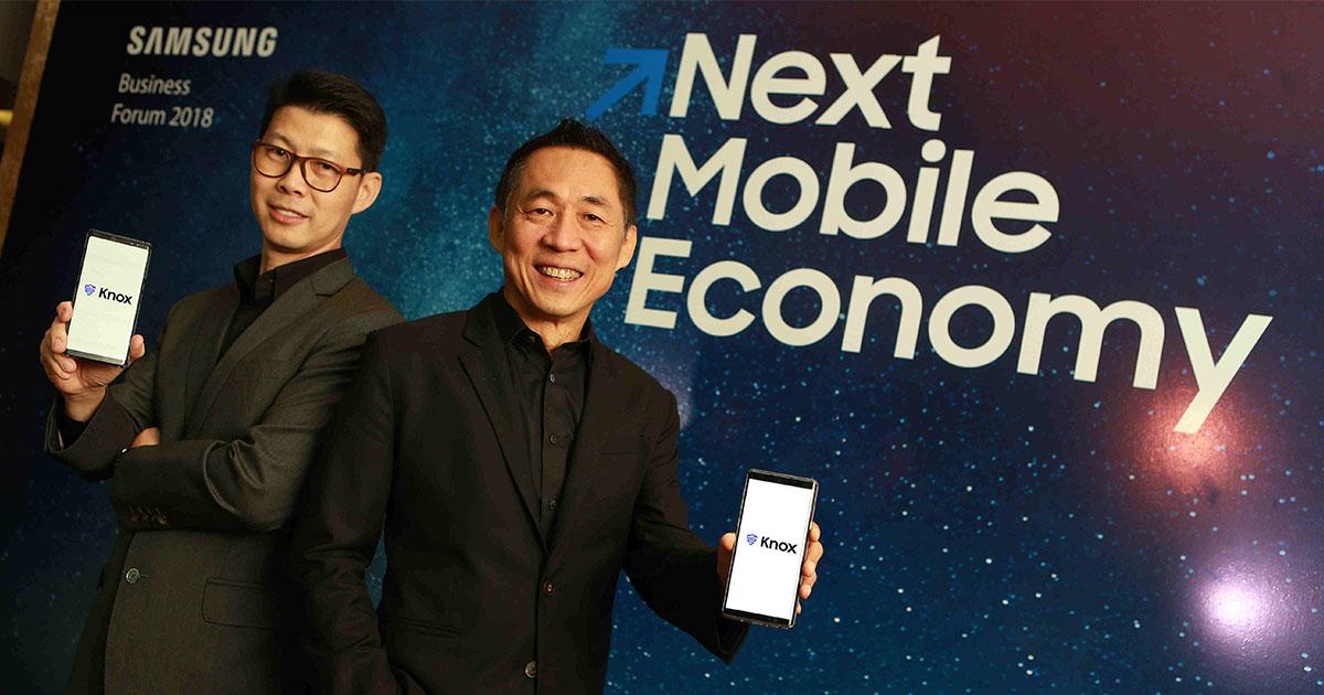 Samsung KNOX Business Forum 2018