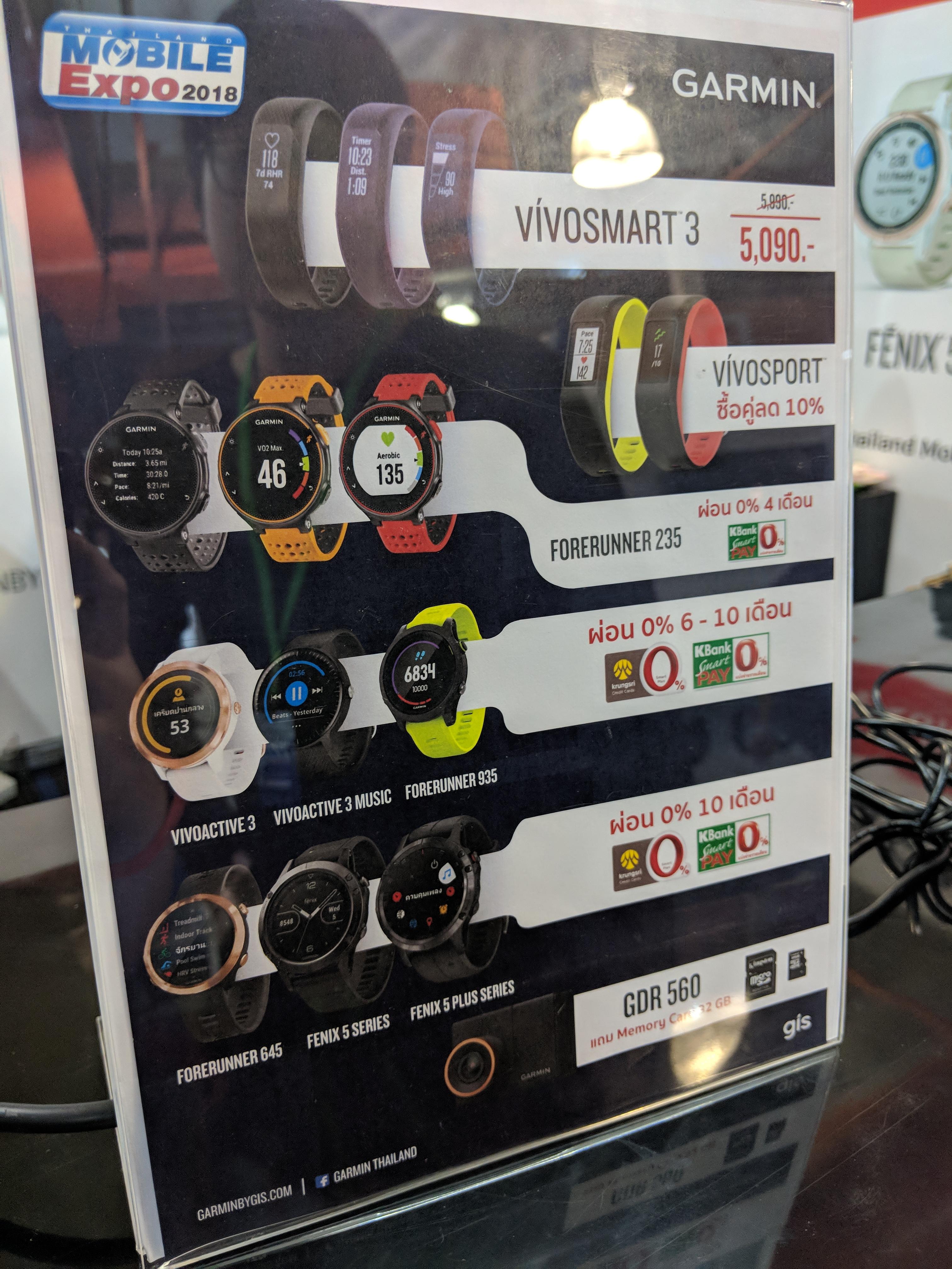 SmartWatch Mobile Expo 2018 SEP (6)